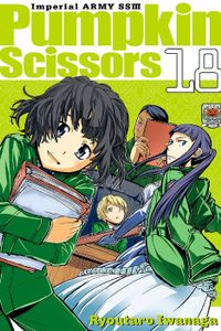 Pumpkin Scissors Volume 18