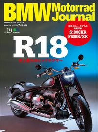 BMW Motorrad Journal vol.19
