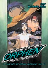 Sorcerous Stabber Orphen: The Wayward Journey Volume 12