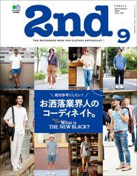 2nd 2015年9月号 Vol.102