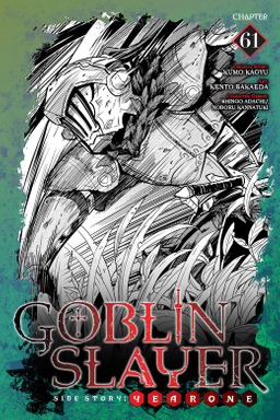 Goblin Slayer Side Story: Year One, Chapter 61