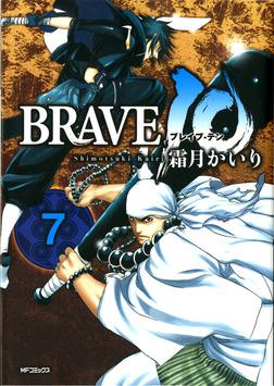 BRAVE 10 ブレイブ-テン 7-電子書籍