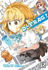 D-Frag! Vol. 15