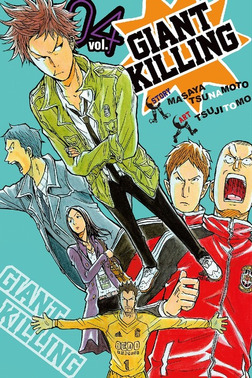 Giant Killing Volume 4-電子書籍