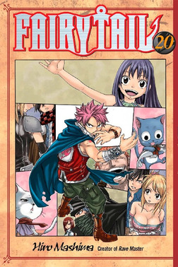 Fairy Tail 20-電子書籍