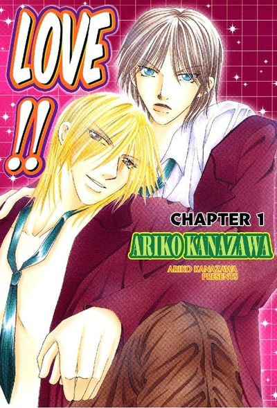 LOVE!!, Chapter 1
