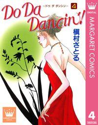 Do Da Dancin'! 4