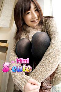 【S-cute】Mimi #1