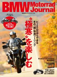BMW Motorrad Journal vol.9
