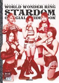 STARDOM OFFICIAL GUIDE BOOK Vol.132