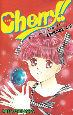 Cherry!, Episode 2-2
