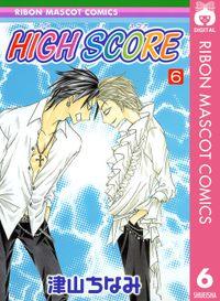 HIGH SCORE 6