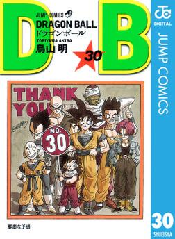 DRAGON BALL モノクロ版 30-電子書籍