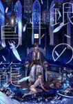 銀の鳥籠(F-G Mercury)