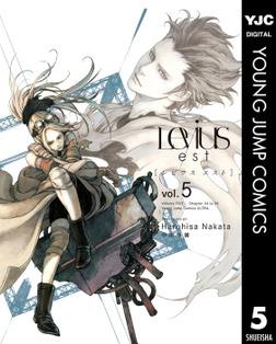 Levius/est[レビウス エスト] 5-電子書籍