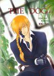 THE DOG 上