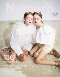 Numero TOKYO(ヌメロトウキョウ) 2020 年 5月号 [雑誌]