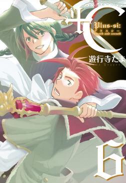 +C sword and cornett 6-電子書籍