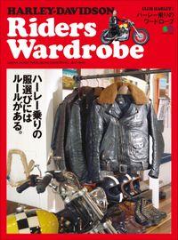 HARLEY-DAVIDSON Riders Wardrobe