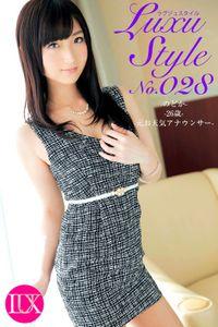LuxuStyle(ラグジュスタイル)No.028 のどか 26歳 元お天気アナウンサー