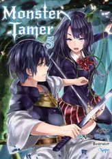 Monster Tamer: Volume 5