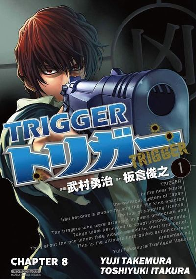 TRIGGER, Chapter 8