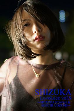 SHIZUKA LoveLace vol.9~SHIZUKA(Chelsy)&SEIICHI UOZUMI~-電子書籍