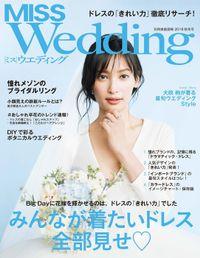 MISS ウエディング(MISS Wedding)