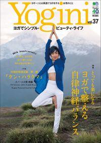 Yogini(ヨギーニ) (Vol.37)