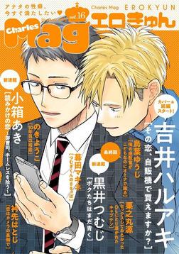 Charles Mag -エロきゅん- vol.16-電子書籍