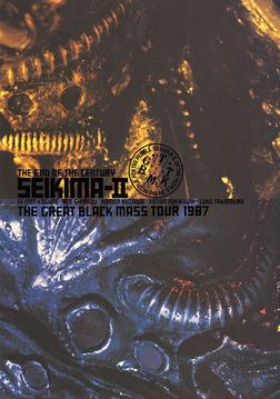 THE GREAT BLACK MASS TOUR 1987 (B.D.12/1987)-電子書籍
