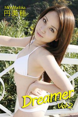 激ヤバッ!!姉さん 円美穂-Dreamer Vol.2--電子書籍