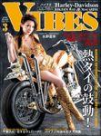 VIBES【バイブズ】2020年03月号