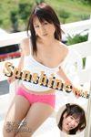 Sunshine Vol.8 / 早乙女萌 金子あかね