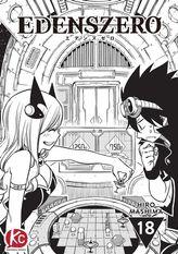 Edens ZERO Chapter 18