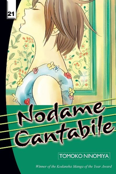 Nodame Cantabile 21