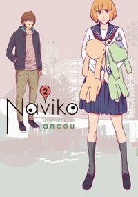 Naviko 2巻