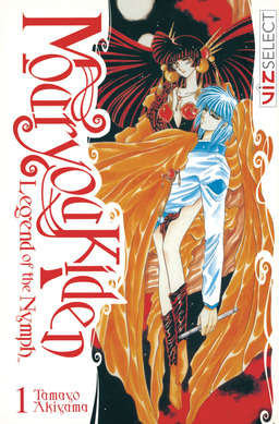 Mouryou Kiden: Legend of the Nymph, Vol. 1