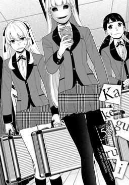 Kakegurui - Compulsive Gambler -, Chapter 58