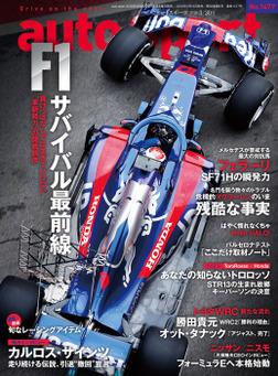 AUTOSPORT No.1477-電子書籍