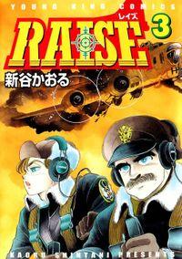 RAISE / 3