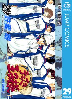 テニスの王子様 29-電子書籍