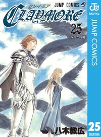 CLAYMORE 25