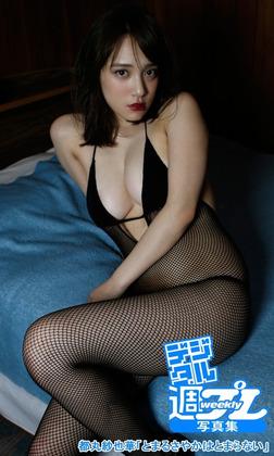 <デジタル週プレ写真集> 都丸紗也華「とまるさやかはとまらない」-電子書籍
