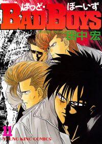 BAD BOYS / 11