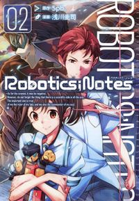 ROBOTICS;NOTES 2巻
