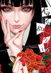 Kakegurui - Compulsive Gambler -, Vol. 6