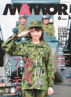 MAMOR 2014年6月号-電子書籍