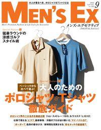 MEN'S EX 2021年9月号