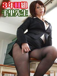 3年H組千里先生 翔田千里